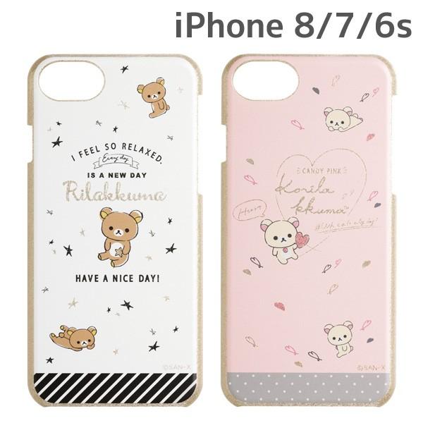 (11) リラックマ リラックマスタイル iPhone8 iPh...