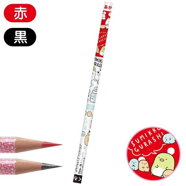 (2) すみっコぐらし キャラミックス 鉛筆いっぱい...
