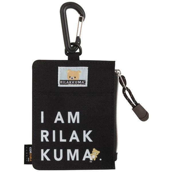(7) リラックマ リラックマスタイル I AM RILAKKU...