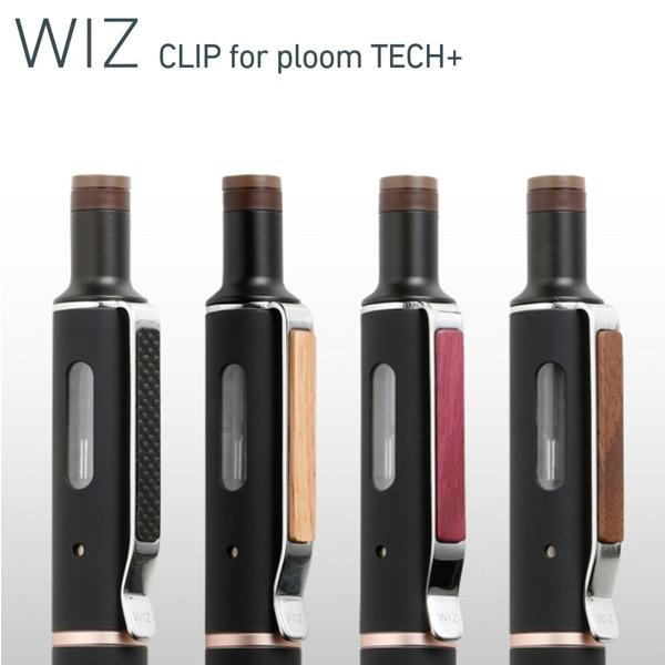☆ Deff Ploom TECH+ 用 WIZ CLIP for ploom PlT...