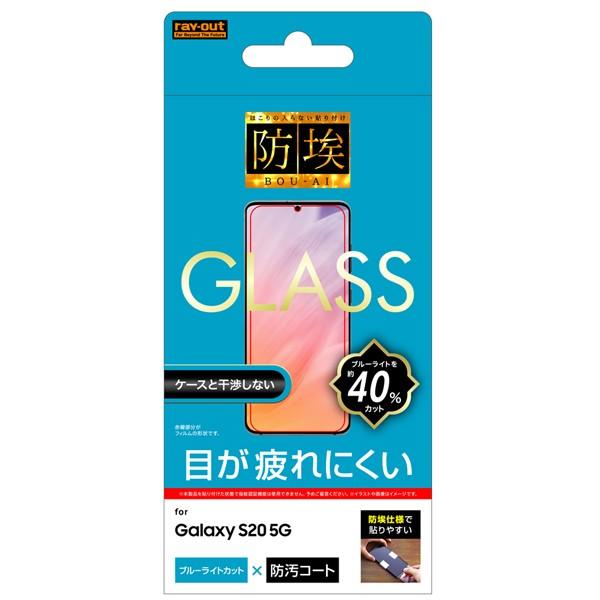 ☆ Galaxy S20 5G(docomo SC-51A / au SCG01)専用...