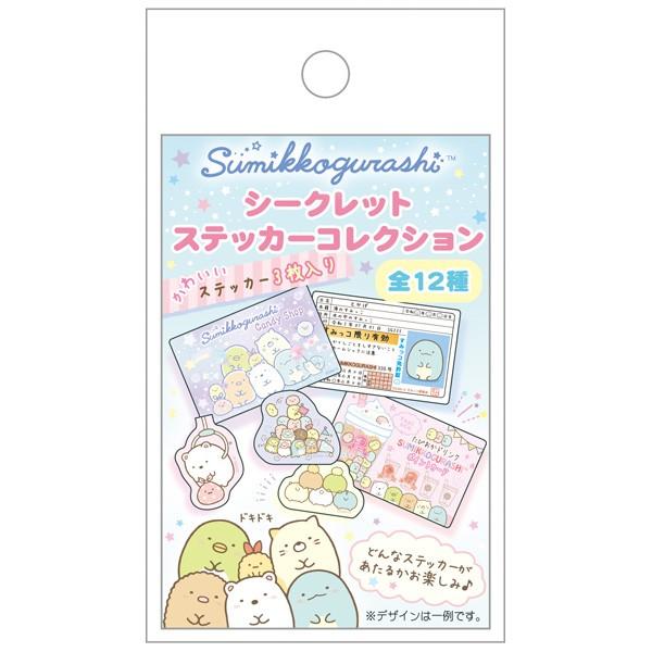 (7) すみっコぐらし わくわくコレクション シーク...