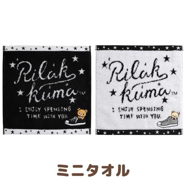 (8月上旬〜中旬入荷予定予約) リラックマ リラッ...