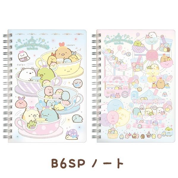(8) すみっコぐらし たぴおかパークテーマ B6SPノ...