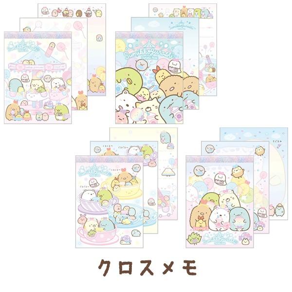 (8) すみっコぐらし たぴおかパークテーマ クロス...