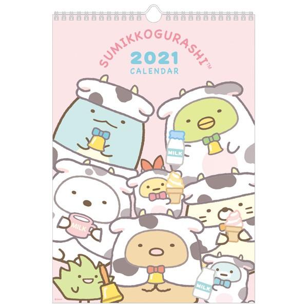 (8) すみっコぐらし 【2021年1月始まり】 2021年 ...