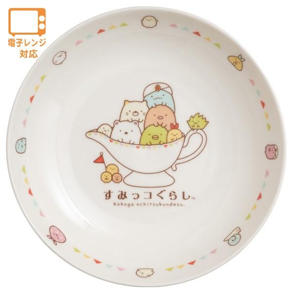 (11) すみっコぐらし キャラクター食器 カレー皿...