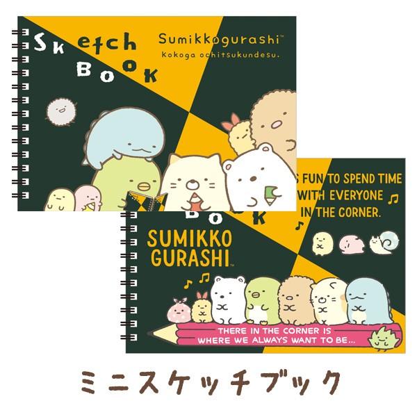 (10) すみっコぐらし キャラミックス maruman ミ...