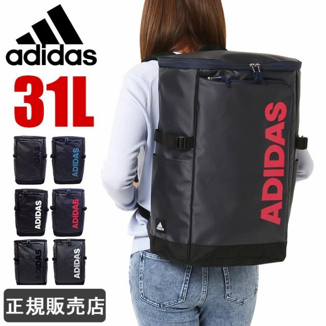 アディダス リュック 大容量 31L adidas リュック...