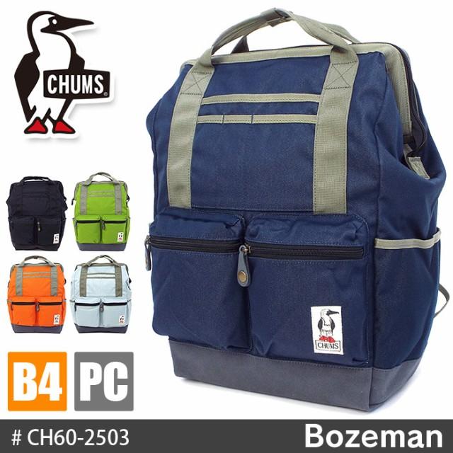 チャムス リュック 口金リュック22L CHUMS Bozema...