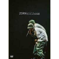 DVD / ZORN / My Life at 日本武道館 (通常盤)