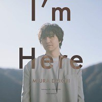 CD / 三浦大知 / I'm Here (CD+Blu-ray)