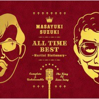 CD / 鈴木雅之 / ALL TIME BEST 〜Martini Dictio...