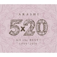 CD / 嵐 / 5×20 All the BEST!! 1999-2019 (通常...
