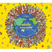 CD / Twenty★Twenty / smile (CD+DVD) (期間生産...