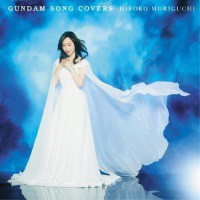▼ CD / 森口博子 / GUNDAM SONG COVERS