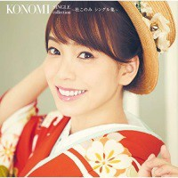 CD / 杜このみ / KONOMI SINGLE collection 〜杜...