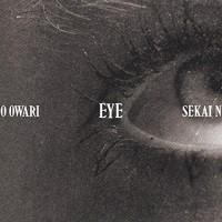 CD / SEKAI NO OWARI / Eye (CD+DVD) (初回限定盤...
