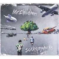 CD / Mr.Children / SOUNDTRACKS (通常盤)