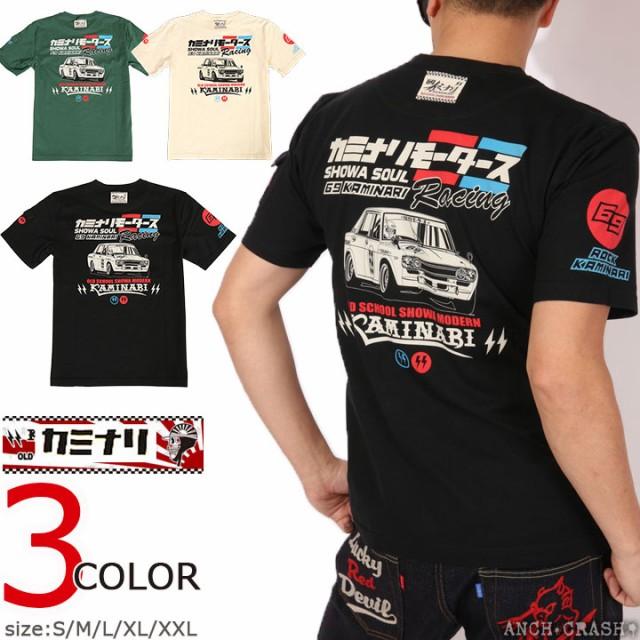 カミナリモータース レーシング 半袖 Tシャツ(KMT...