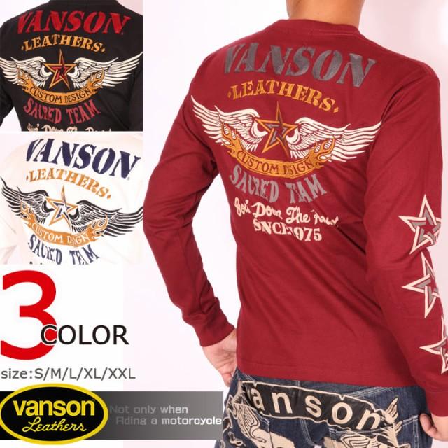 VANSON バンソン ウィングスター 刺繍 ロンT(NVLT...