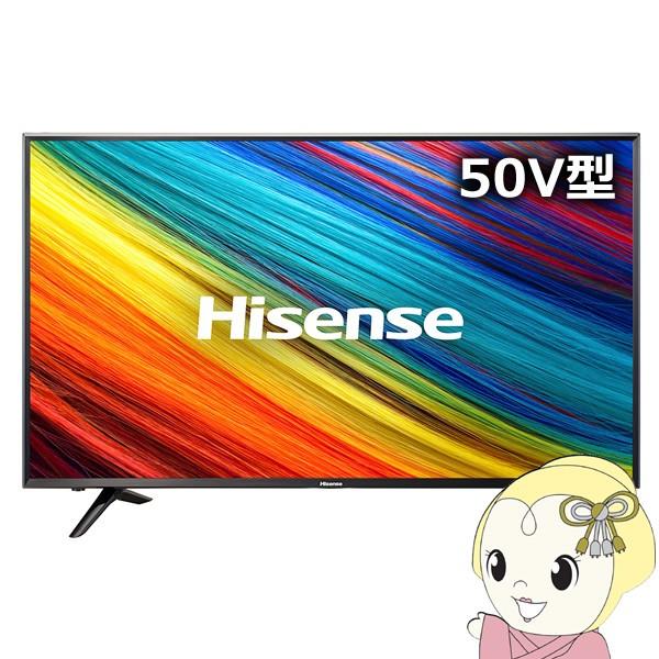 【在庫僅少】HJ50N3000 ハイセンス 50V型 4K対応 ...