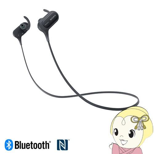 MDR-XB50BS-B ソニー Bluetooth搭載ダイナミック...