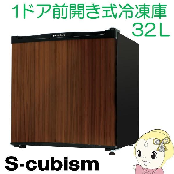 【冷凍庫】 WFR-1032WD エスキュービズム 1ドア冷...