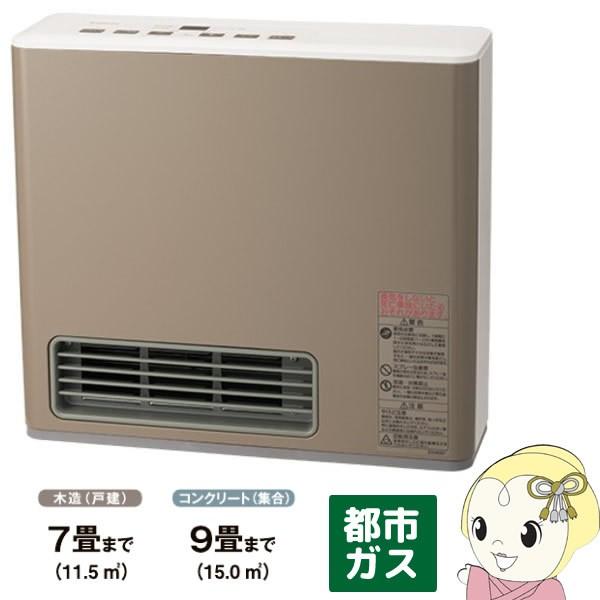 【在庫あり】140-5872-13A 大阪ガス ガスファンヒ...