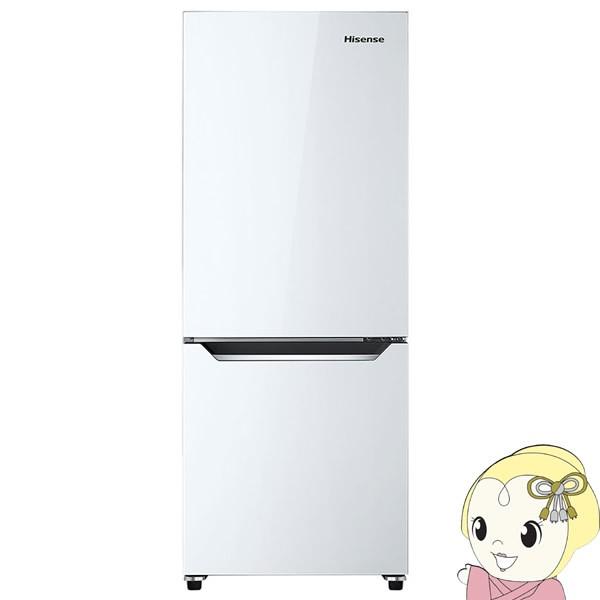 [予約]HR-D15C ハイセンス 2ドア冷蔵庫150L 自動霜取り パールホワイト
