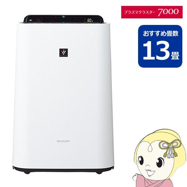 【在庫僅少】KC-G50-W シャープ プラズマクラスタ...