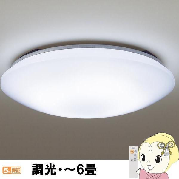 [予約]LSEB1068K パナソニック LEDシーリングライ...