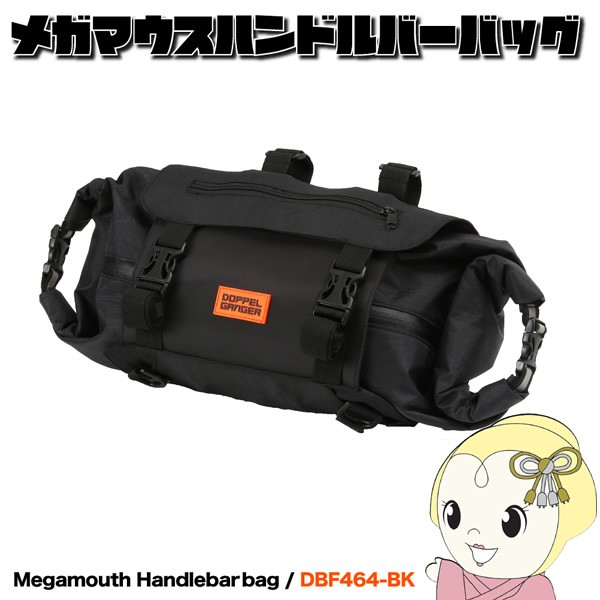 【メーカー直送】 DBF464-BK ドッペルギャンガー ...