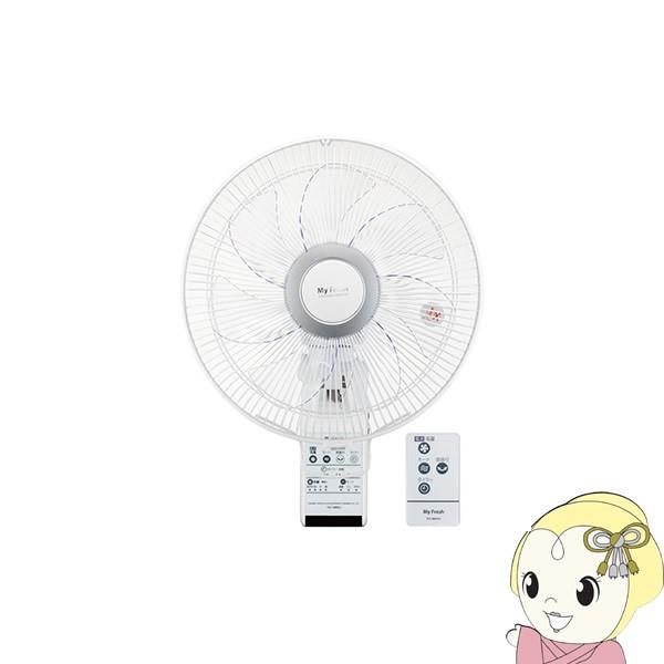 【在庫あり】TLF-30R21-W 東芝 30cm 壁掛け扇風機...
