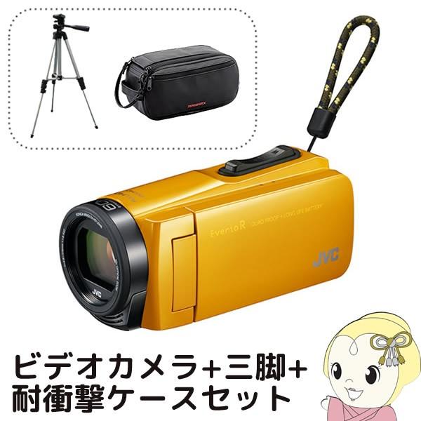 【ケース+三脚セット】 GZ-R470-Y JVC ビデオカメ...