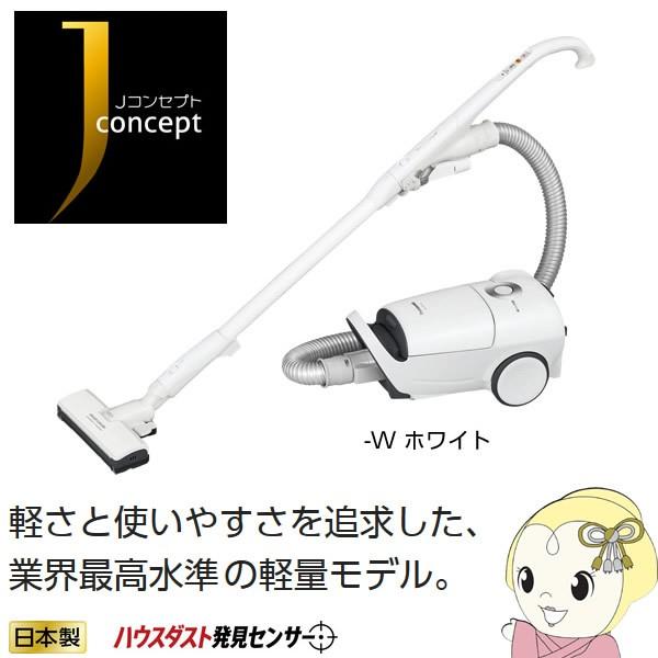 [予約]MC-JP810G-W パナソニック Jコンセプト 紙...