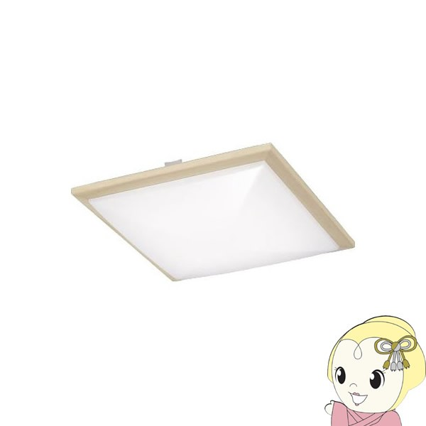 [予約]EX89022 タキズミ LEDシーリングライト (〜...