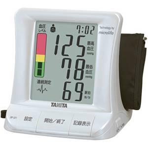 在庫限り BP-221-PR タニタ 上腕式血圧計【医療機器】
