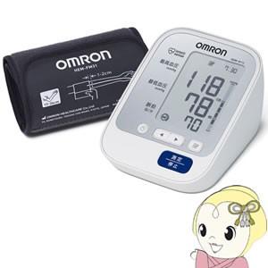 【在庫あり】オムロン 上腕式血圧計 HEM-8713【医...