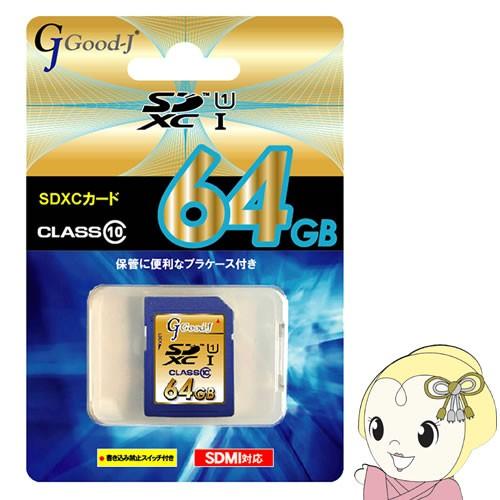 【在庫僅少】G-SDXC64-C10U1 Good−j SDXCメ...