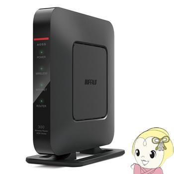 かんたん設定&安心 WSR-300HP バッファロー Wi-F...