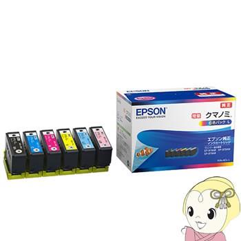 KUI-6CL-L EPSON カラリオプリンター EP-879AW/AB...