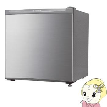 WFR-1032SL エスキュービズム 1ドア冷凍庫32L 左...