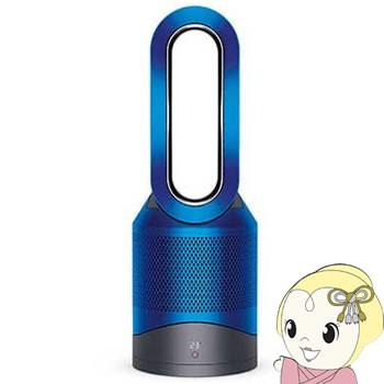 ダイソン 空気清浄機能付ファンヒーター ホット+クール Dyson Pure Hot + Cool Link HP03IB [アイアン/ブルー]