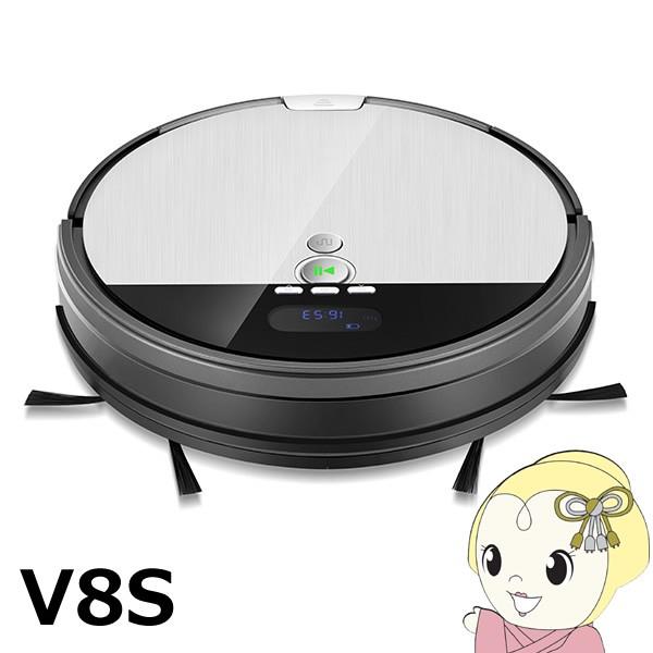 【在庫あり】ILIFE V8S ロボット掃除機 2年保証 ...