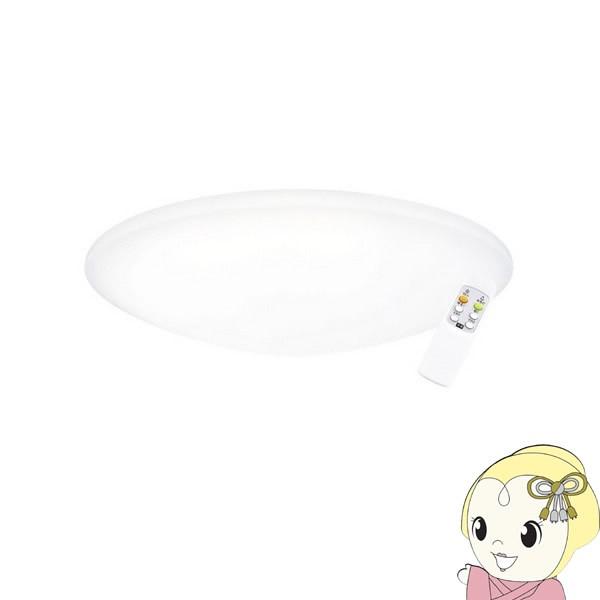 【在庫僅少】LEDシーリングライト 〜6畳用 HLCL-0...