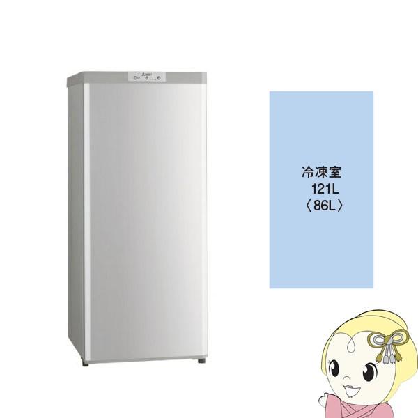 在庫僅少 【冷凍庫】 MF-U12D-S 三菱電機 1ドア...