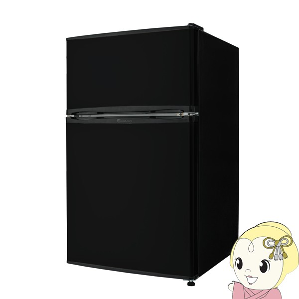 【在庫僅少】冷蔵庫 2ドア 小型 90L 一人暮らし ...