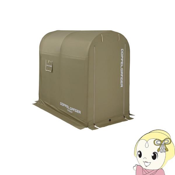 【メーカー直送】 DCC330M-KH ドッペルギャンガー...