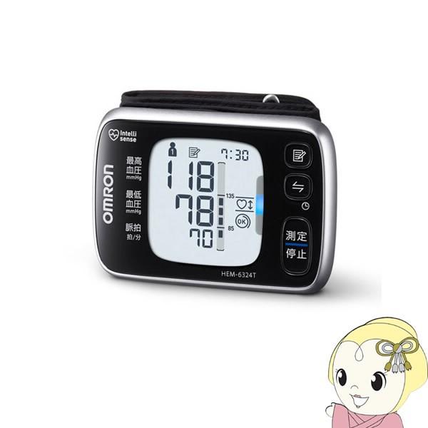 在庫あり HEM-6324T オムロン 手首式血圧計 Blue...
